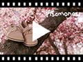Video from Chaussures Derbies en Suède Perforé