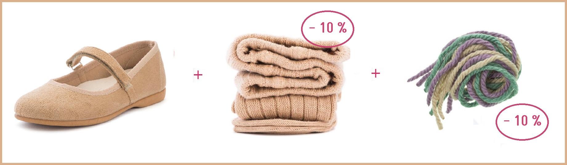 Collants Cóndor moins chers ! Et chaussettes, élastiques pour cheveux, gants... Profitez de notre Réduction Pisacombos !